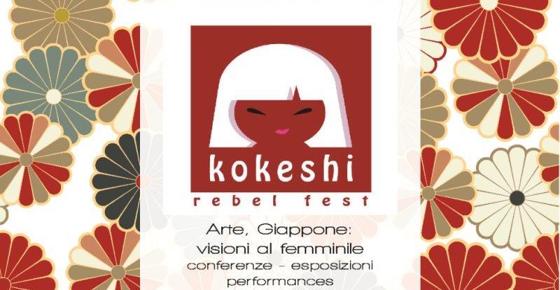 "<a href=""http://www.kokeshirebelfest.com"" target=""_blank"">Kokeshi Rebel Fest</a>"