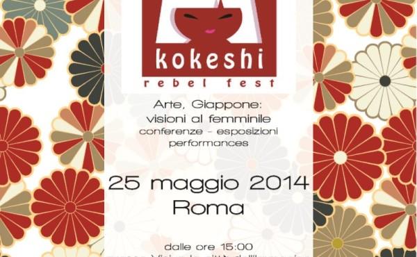 Kokeshi Rebel Fest
