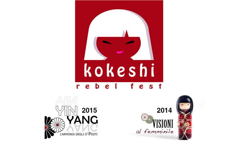 kokeshi_link