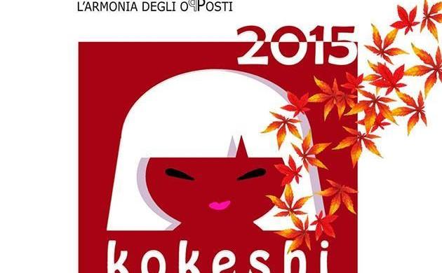 Kokeshi Rebel Fest 2015